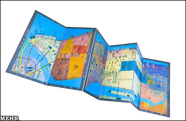 نقشه چند منظوره