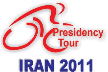 چهارمین دوره تور دوچرخه سواری بین المللی ریاست جمهوری از چهارم خردادماه برگزار می شود.