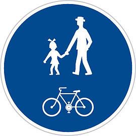 فقط عبور دوچرخه و پیاده مجاز است