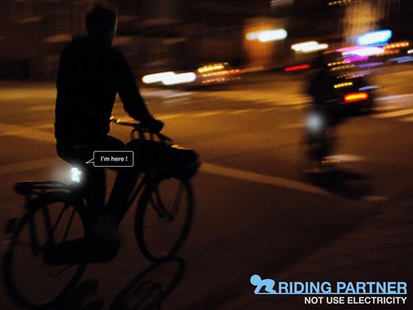 همیار دوچرخه در شب