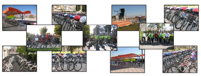 آژانس دوچرخه در شيراز