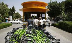 اصفهان دوباره شهر دوچرخهها ميشود