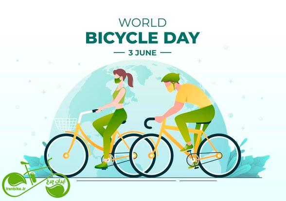 چرا باید روز جهانی دوچرخه را محترم بشماریم؟
